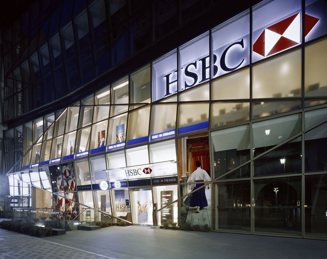 PAE Design and Facility Management » » The HSBC Limited