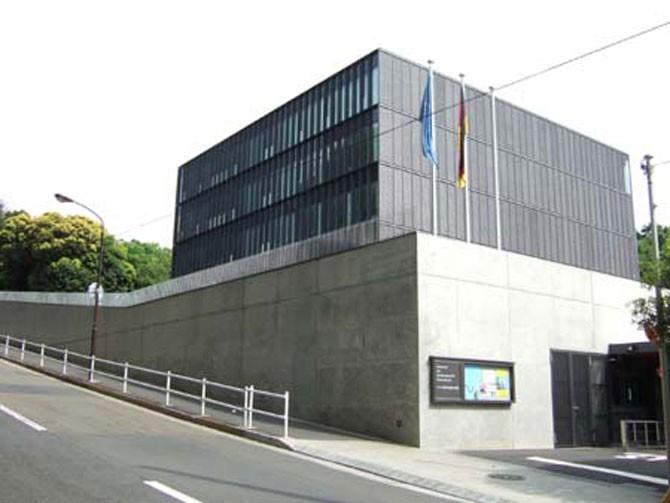 ドイツ 大使 館 ドイツ大使館 − Young Germany Japan